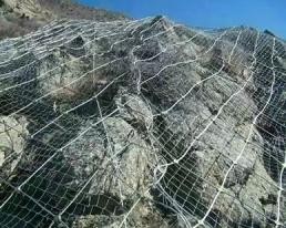 边坡主动防护网